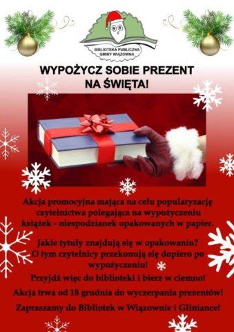 Wypożycz książkę na Święta