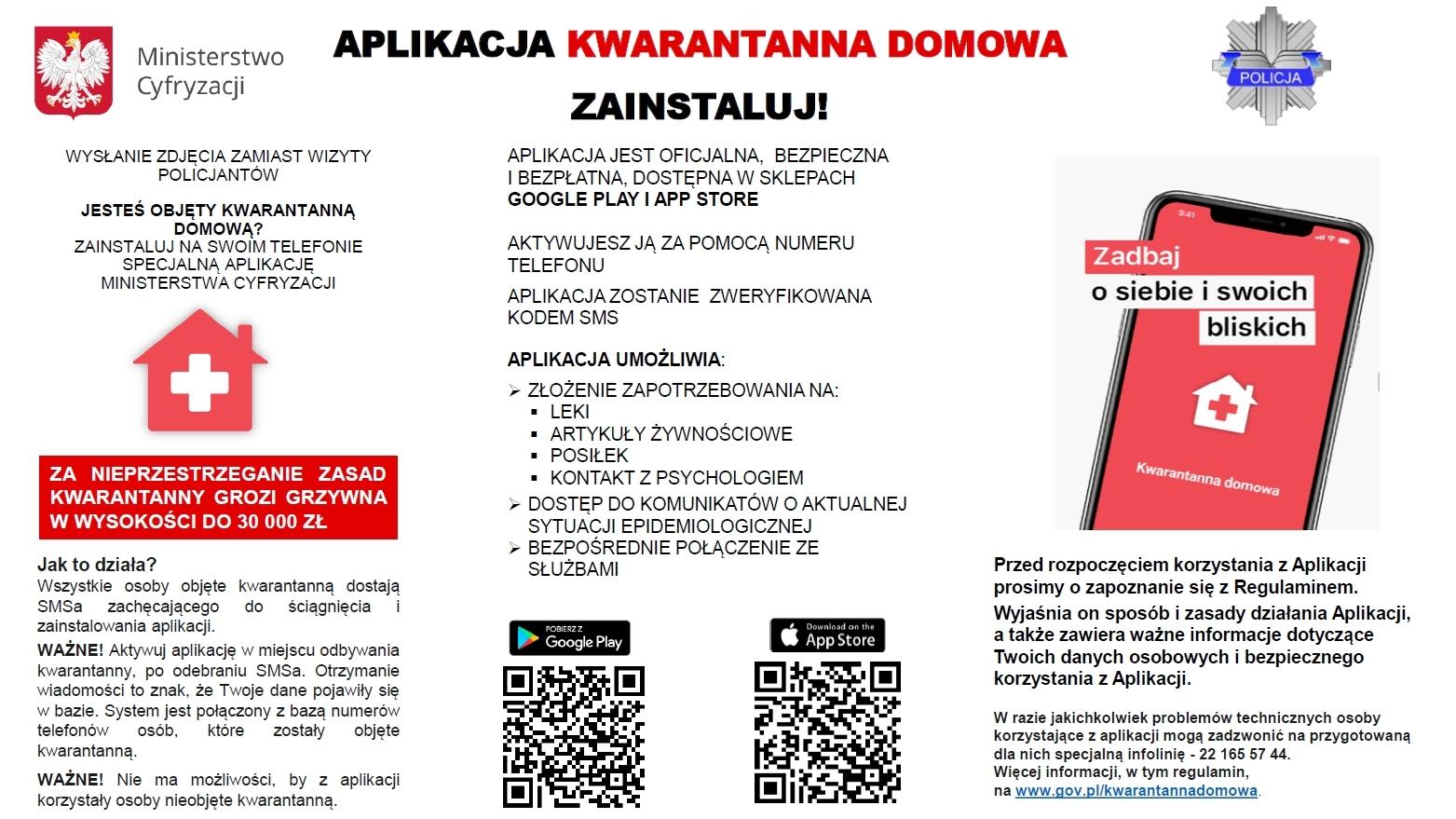 Ulotka informacyjna o aplikacji Kwarantanna domowa