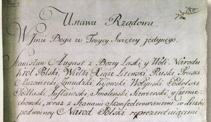 Druk okolicznościowy z okazji wystawienia rękopisu Konstytucji 3 maja