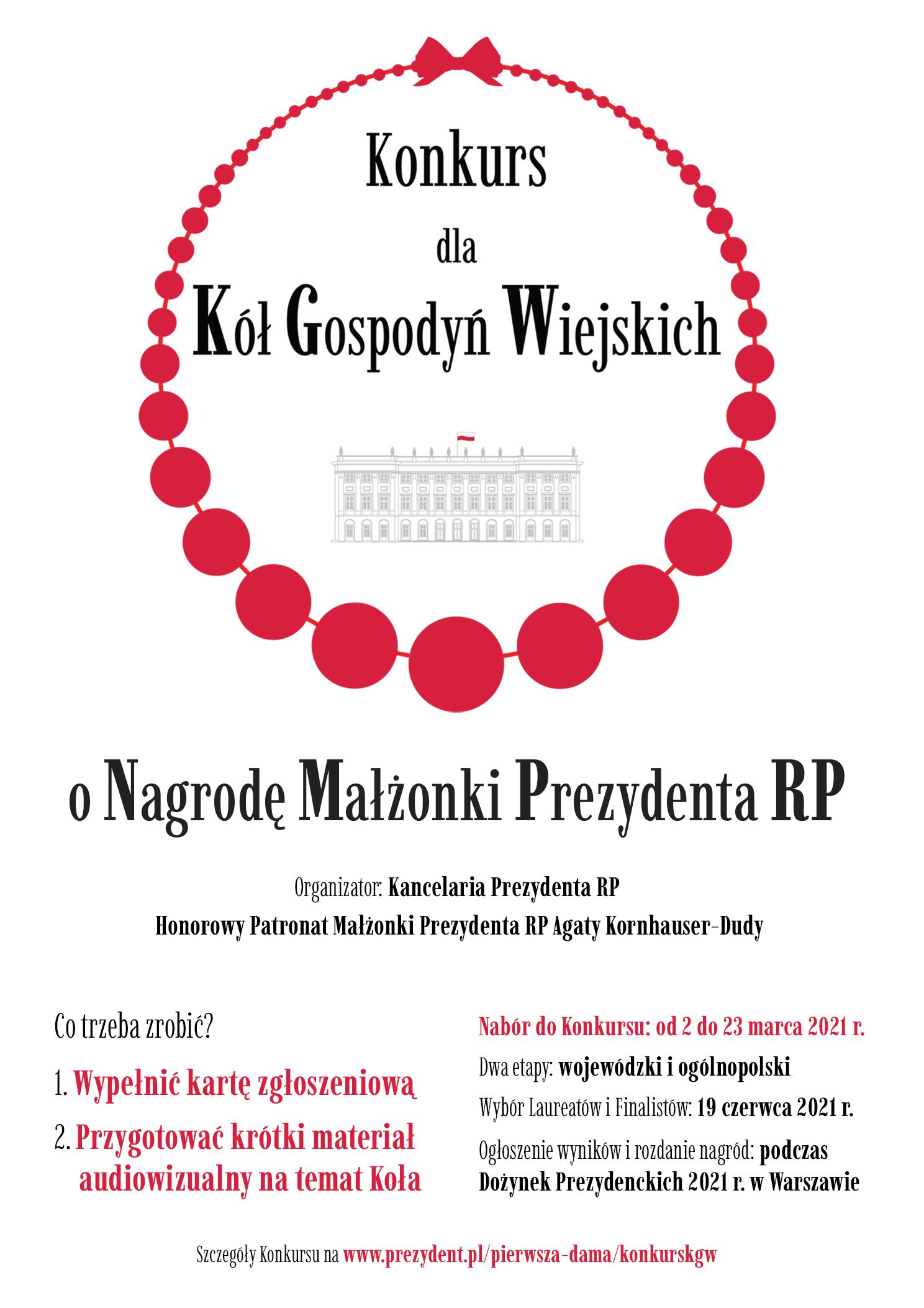 Plakat Konkursu dla Kół Gospodyń Wiejskich o Nagrodę Małżonki Prezydenta RP